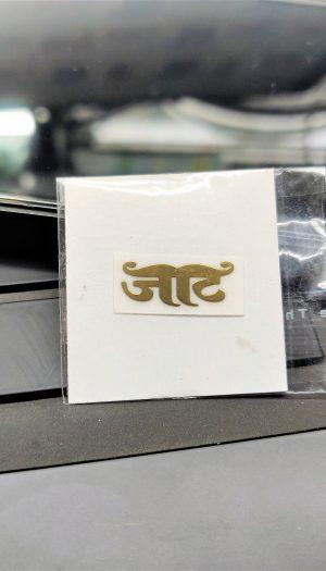Jaat Mooch Gold Metal Logo.