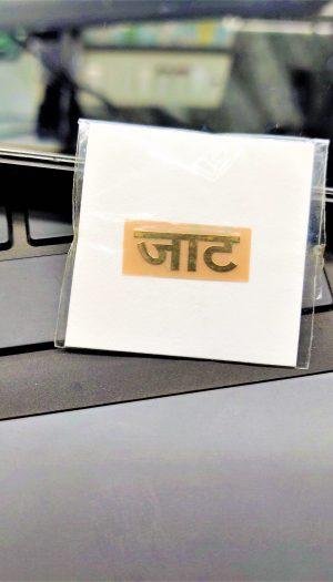 Jatt Gold Metal Logo.