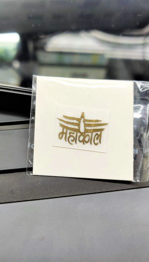 Mahakal Gold Metal Logo.